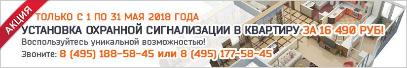 kvartira-banner-feb.jpg